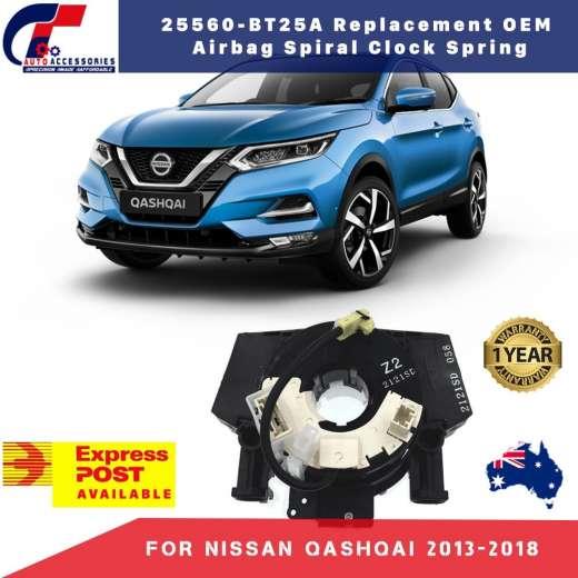 best price Nissan Qashqai 13-1825560-BT25A